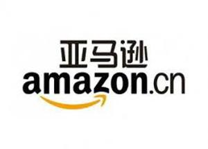 Amazon y China rediseñan el perfil productivo de la Argentina